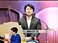 韓国の新興宗教に忠誠を誓う自民党・国防部会長<政界宗教汚染〜安倍政権と問題教団の歪な共存関係・第7回> | ハーバービジネスオンライン