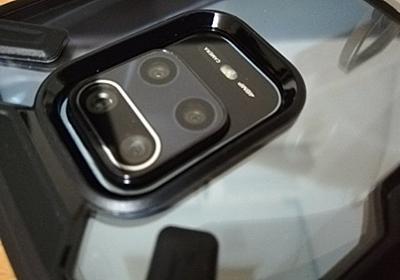 Redmi Note 9Sを使って3ヶ月。シャオミスマホのオススメ初期設定!   活ノート