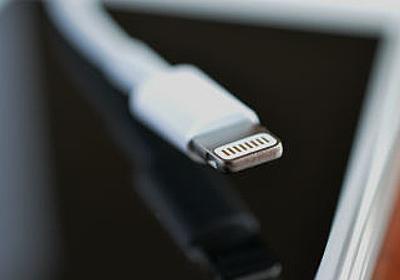 Apple純正HDMI変換アダプタの思わぬ正体、フルHD出力はアプコンだったことが判明 - GIGAZINE