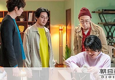 「大豆田とわ子」最終回 プロデューサーが込めた思い:朝日新聞デジタル