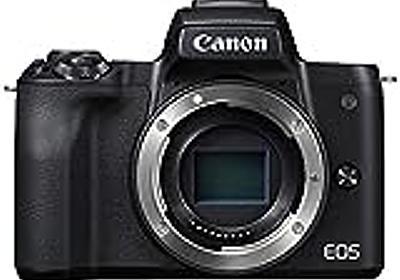 カメラ初心者がカメラ沼に入ってみた。(長文) - 小野マトペの納豆ペペロンチーノ日記