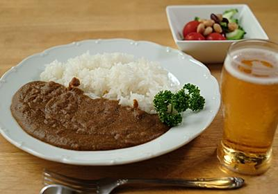 VIDEO  How to make Japanese CoCo's curry at home
