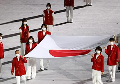 Music of Koichi Sugiyama, the Notoriously Hateful Japanese Composer, Opens Tokyo Olympics in Latest Gaffe