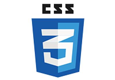 CSS3のFlexboxでグリッドレイアウトしてみる | webOpixel