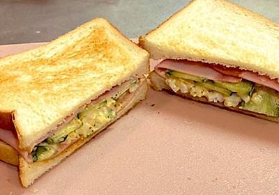 「発見したとき革命だった…」具がこぼれないサンドイッチの作り方が話題