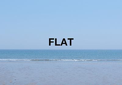 FLAT – シンプル・レスポンシブなWordPress無料テーマ