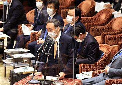 菅首相、長男の接待疑惑「森友以上」の深刻度 | 国内政治 | 東洋経済オンライン | 経済ニュースの新基準