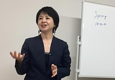 焦点:日本で相次ぐ性犯罪の無罪判決、法改正求める切実な声 - ロイター
