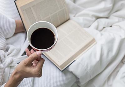 CNN.co.jp : コーヒーで不整脈にはならない、むしろリスク低減 新研究