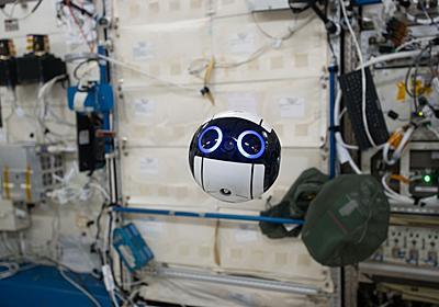 JAXA、球体ドローン開発 実験棟「きぼう」内を浮遊 「金井飛行士の相棒に」 - ITmedia NEWS