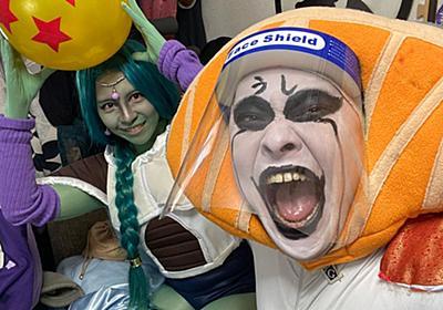 箱根駅伝恒例のフリーザ様、今年は自宅応援。「おふざけでやっている訳ではない、と示すために…」   ハフポスト