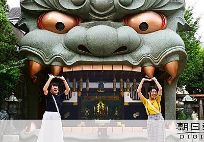 ライオンに食べられちゃう神社 インスタ映え過ぎて強烈:朝日新聞デジタル