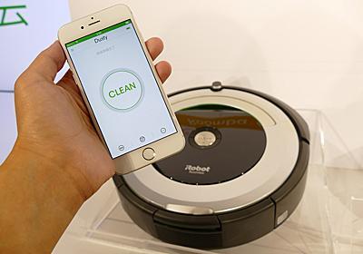 ルンバ全機種がWi-Fi対応に。求めやすい価格の「ルンバ890」「ルンバ690」 - 家電 Watch