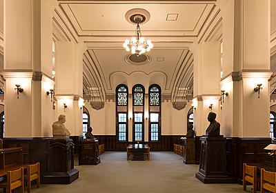 図書館からのお知らせ詳細ページ   一橋大学附属図書館