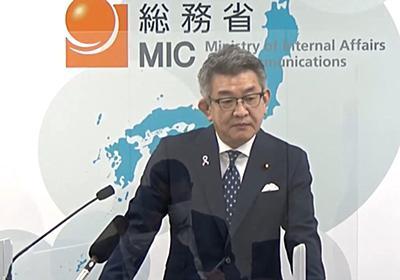 耳を疑う、武田総務相の発言 携帯値下げ「メインブランド以外は意味なし」指摘への戸惑い (1/4) - ITmedia ビジネスオンライン