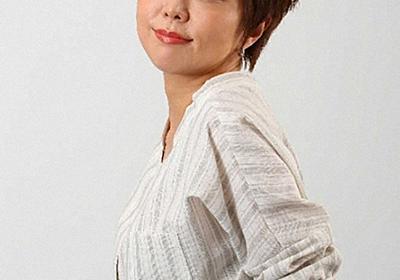 室井佑月 前新潟県知事の米山隆一氏と結婚、昨年末から交際― スポニチ Sponichi Annex 芸能