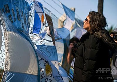 アルゼンチン潜水艦、異音は爆発 海軍が認める 写真4枚 国際ニュース:AFPBB News