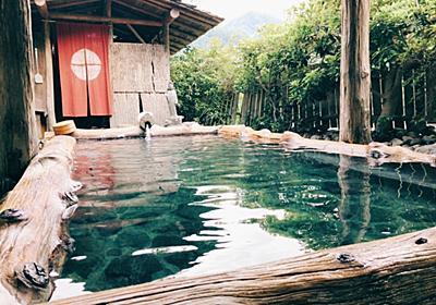 山梨の温泉はマジでヤバい。明らかに最高。東京から温泉行くなら山梨。 - いつか住みたい三軒茶屋