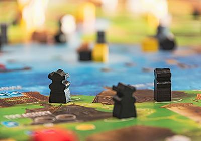 サイゼリアのボドゲと聞いて思い出すプレステの「経営ゲーム」 - マヌルネコちゃんをさがしに