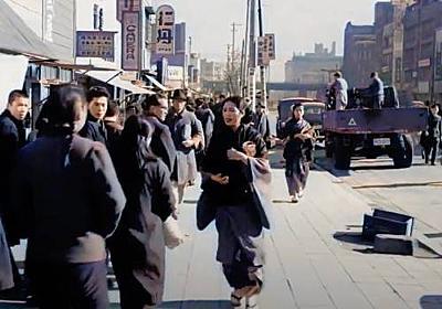 臨場感すごい!戦後間もない昭和時代の東京の街並みをAI技術でカラー映像化させた貴重な作品 | ライフスタイル - Japaaan