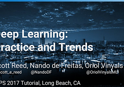 Deep Learning_ Practice and Trends - final.pdf - Google ドライブ