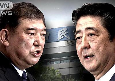 総理は青森 石破氏は銀座 20日の総裁選へ支持訴え|テレ朝news