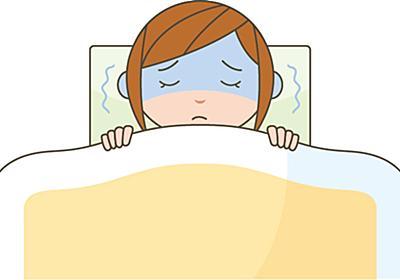 【モラハラ夫卒業】もし妻がインフルエンザになったらどうする?  |  生きづらさからの脱出