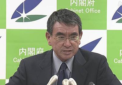 「はんこをやめろ」 河野行政改革相 すべての府省庁に求める | 働き方改革 | NHKニュース