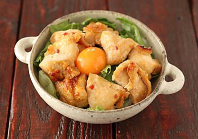 揉んで焼くだけ高タンパク&節約丼「鶏むね肉のみそダレチキン丼」を深~い味わいにする調味料の配合はこれ【Yuu】 - メシ通 | ホットペッパーグルメ