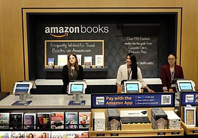 Amazonがニューヨーク初のリアル書店をオープン、店内のフォトレポートはこんな感じ - GIGAZINE