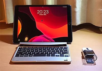 【iPadOS】iPadでマウスが使える!--『Bluetooth、有線どちらもOK』 - デザインしない暮らし。