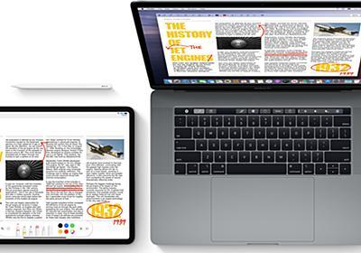 Astro HQ、iPadをMacのセカンドディスプレイとして利用できるmacOS Catalinaの新機能「Sidecar」についてコメント。 | AAPL Ch.
