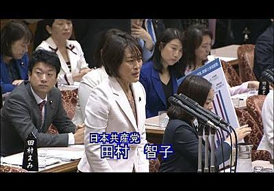 「桜を見る会」が首相後援会の恒例行事に