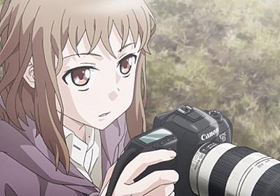 キヤノンがカメラ設定に協力したテレビアニメがスタート  EOS 7D Mark II、PowerShot G5 Xが登場 高校生活を描いた「Just Because!」 - デジカメ Watch