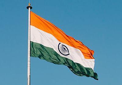 インドにおけるインターネット検閲の実態とその仕組みとは? - GIGAZINE