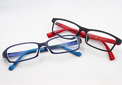 同じ日にJINSとZoffの2店でメガネを作ったので比較してみた - I AM A DOG