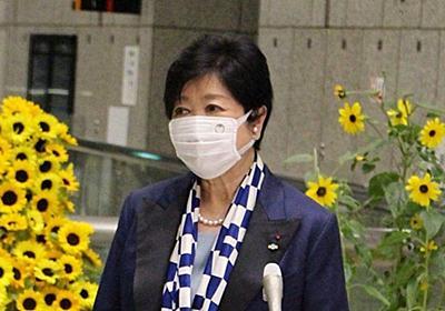 小池知事 五輪組織委のコロナ感染発表「足し上げて毎日報道にどんな意味あるのか…」:東京新聞 TOKYO Web