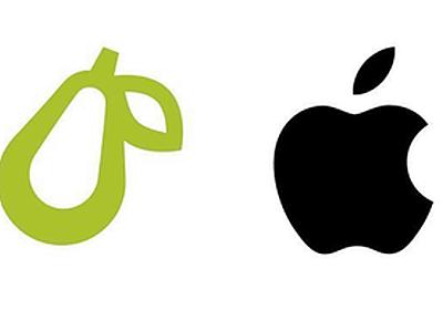 痛いニュース(ノ∀`) : 【画像】 Apple、梨のロゴがリンゴに似ているとして異議申し立て - ライブドアブログ