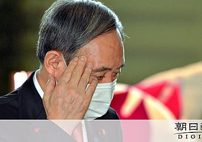 内閣官房参与に宮家邦彦氏、高橋洋一氏ら 6人を任命:朝日新聞デジタル