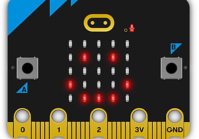 プログラミング教育向けマイコンボード「micro:bit(マイクロビット)」がバージョンアップ。スイッチエデュケーションより2020年11月下旬から12月上旬に販売開始予定|株式会社144Labのプレスリリース