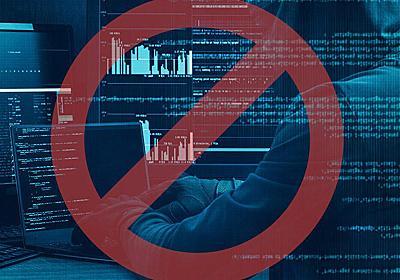 被害額20億ドル超か ランサムウェア「GandCrab」の無料復号ツール、更新版リリース - ITmedia エンタープライズ