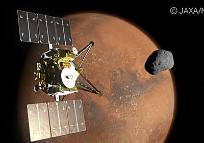 JAXA×NHK、火星と衛星の8K撮影に史上初の挑戦。'24年度打上げ - AV Watch