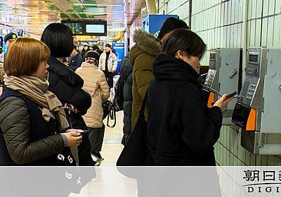 通信不能…ATMや公衆電話に列 韓国社会混乱:朝日新聞デジタル