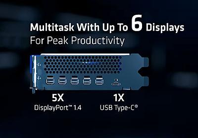【やじうまPC Watch】Radeon Pro W5700のUSB機能はGPUが提供、データ転送も可能 - PC Watch