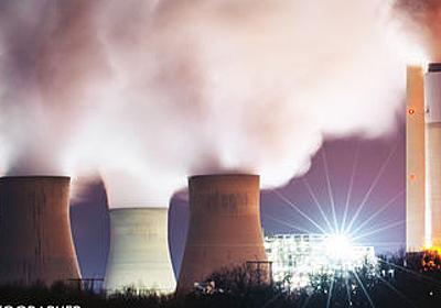 二酸化炭素を低コストで回収&再利用する環境低負荷型の石炭発電所が既存の型を破る新しいモデルケースに - GIGAZINE