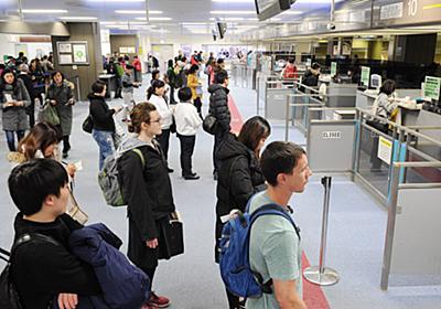 海外旅行・出張のたびに1000円 出国税、19年度から  :日本経済新聞