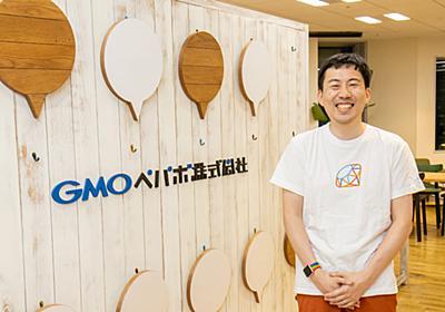 GMOペパボ柴田博志が教える。経営者も理解しておくべき「技術的負債」 | flexy(フレキシー)