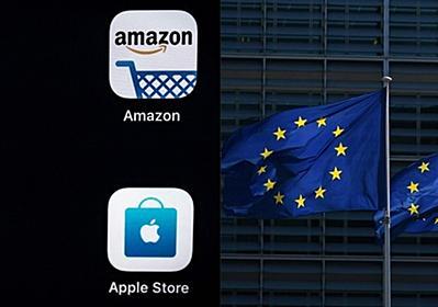 欧州議会、著作権法改正案を可決 インターネット大手に痛手 写真1枚 国際ニュース:AFPBB News