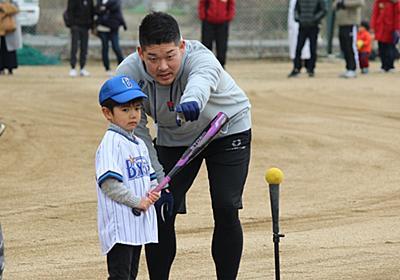 DeNA筒香「球界の変わらない体質」にモノ申す | 日本野球の今そこにある危機 | 東洋経済オンライン | 経済ニュースの新基準