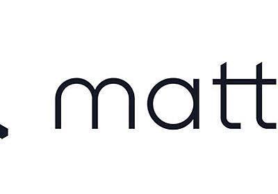 スマートホーム新共通規格「Matter」発表。Google、Apple、Amazonらが参加 - INTERNET Watch